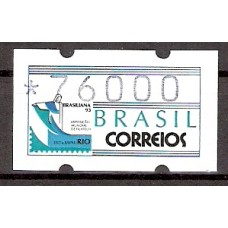 SE 5 076000 BRASILIANA 93 -MINT